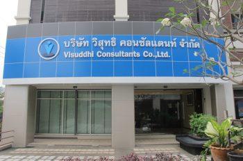 office2-350x232