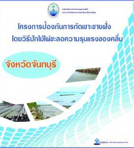 portfolio-2560-002