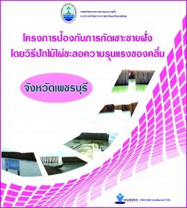 portfolio-2560-003